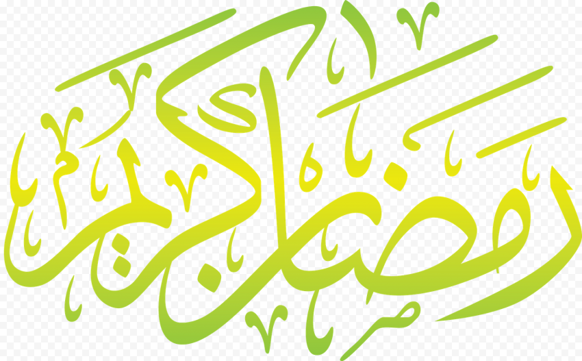Green Fluo Ramadan Kareem Arabic Calligraphy Text