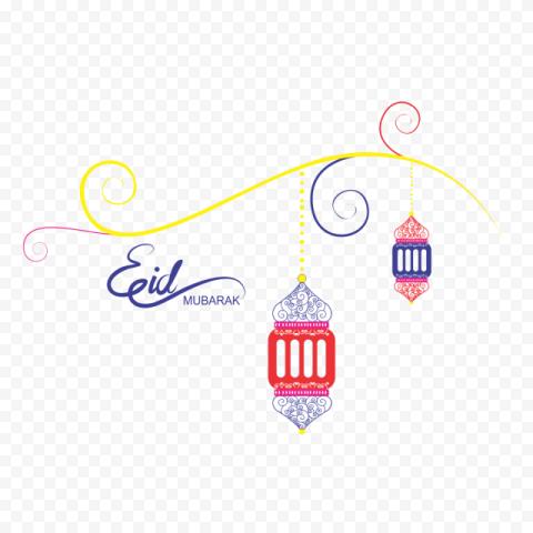 English Eid Mubarak With Hanging Lanterns