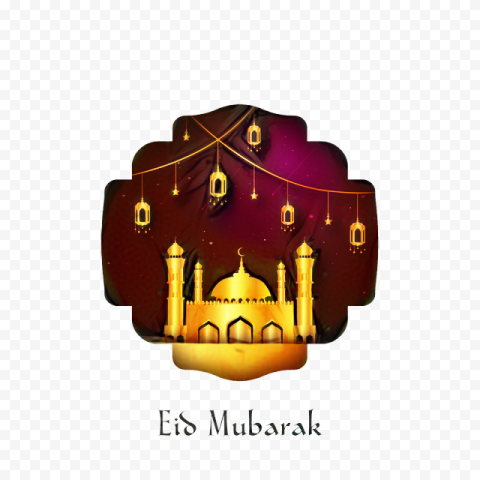 English Eid Mubarak Text Mosque Icon Illustration