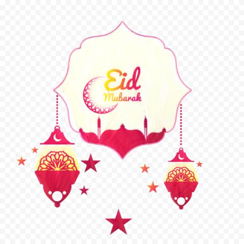 Creative Eid Mubarak Design Mosque Moon Lanterns