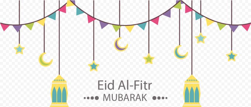 Design Eid Al Fitr Mubarak Cartoon عيد الفطر مبارك