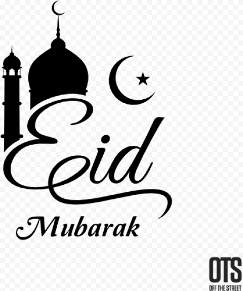 Black Eid Mubarak With Mosque English Calligraphy