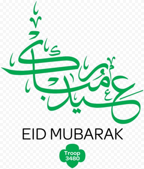 Green Eid Mubarak English & Arabic Calligraphy