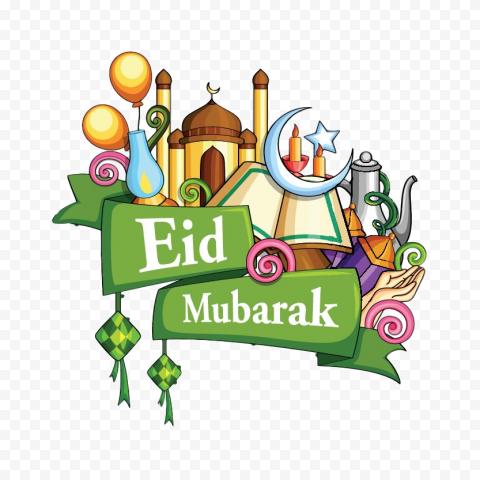Eid Mubarak Vector Illustration Mosque Moon