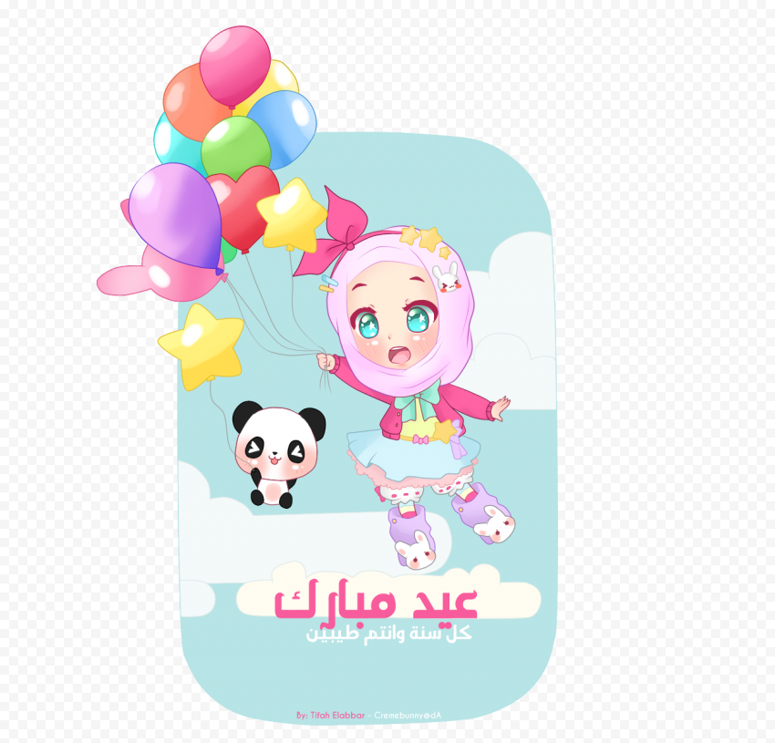 Arabic Eid Mubarak Happy Kids Illustration