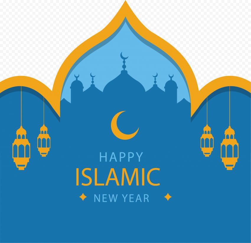 Islamic Vector Background Blue & Gold Ramadan