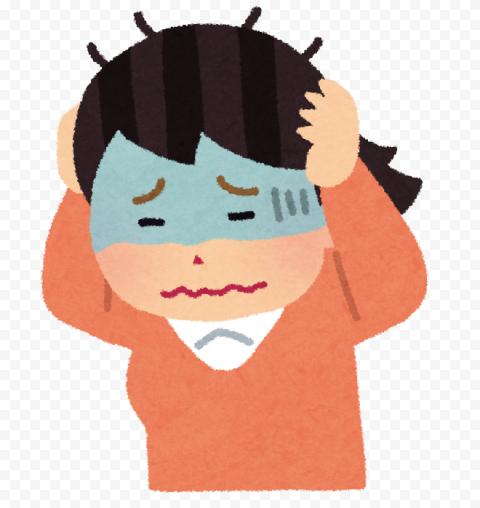 Cartoon Cute Boy Feels Sick Pain Migraine Headache