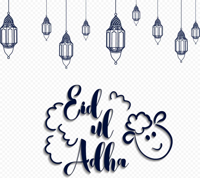 Eid Al Adha Creative Illustration