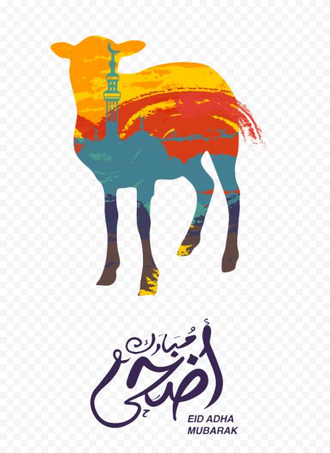 Adha Mubarak Illustration Arabic Text