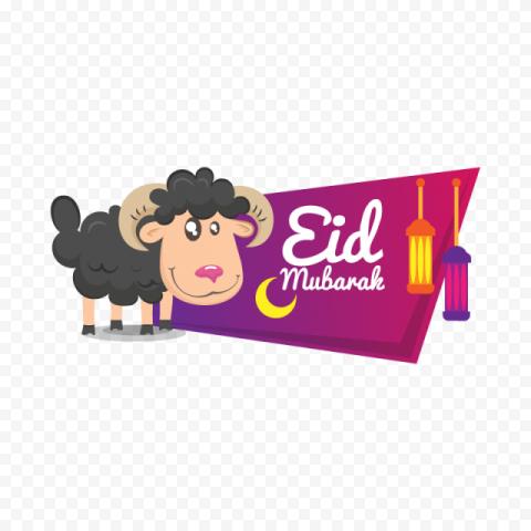 Creative Illustration Eid Mubarak With Sheep