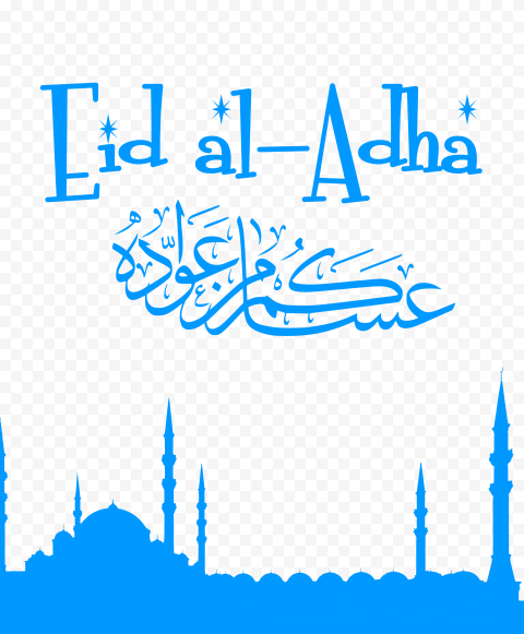 Eid Al Adha Blue English Text With Mosque