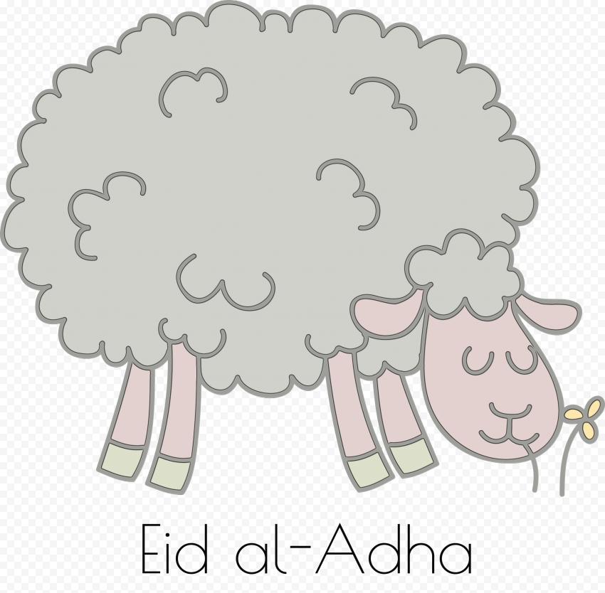 Eid Al Adha Cartoon Sheep خروف عيد الأضحى