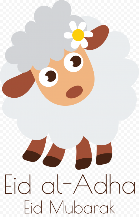 Qurban Sheep Cartoon Eid Al Adha Mubarak