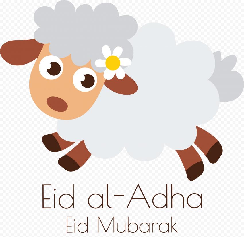 Sheep Illustration Cartoon Eid Al Adha Mubarak