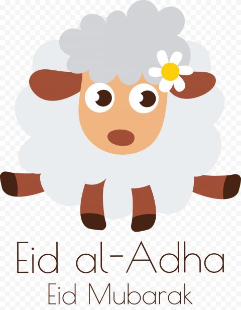 Eid Al Adha Mubarak Cartoon Sheep خروف العيد كرتون