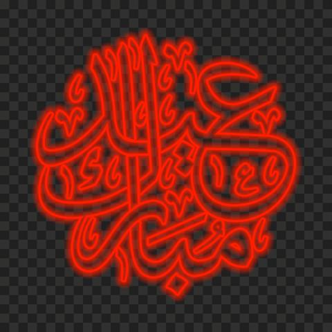 HD مخطوطة عيد مبارك Eid Mubarak Red Neon Text PNG