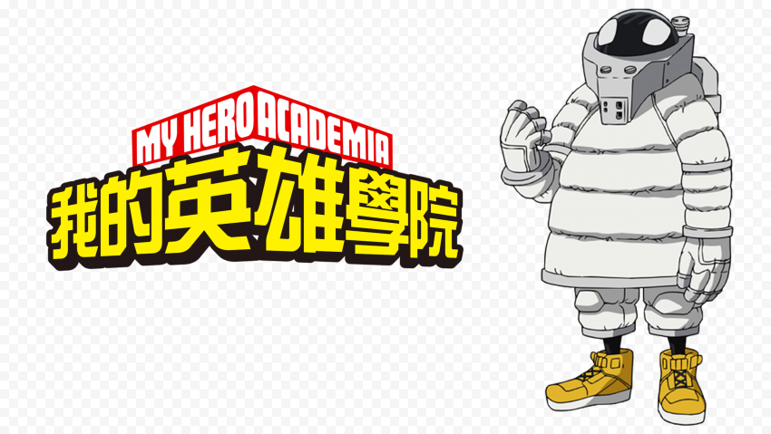 HD Thirteen Space Hero Character With My Hero Academia Logo PNG