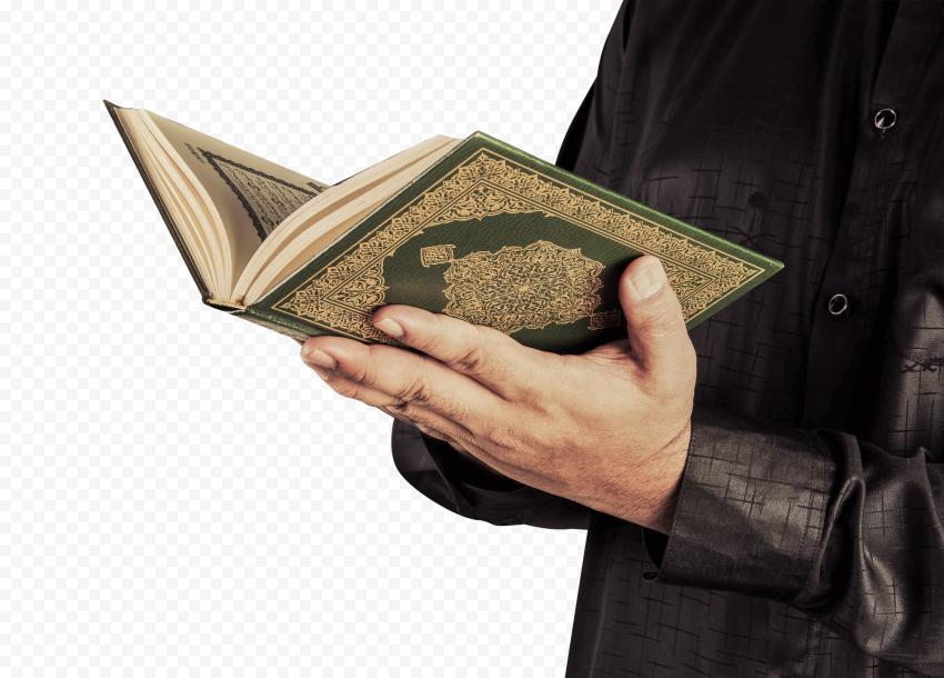 HD Muslim Reads Quran Koran قرآن PNG