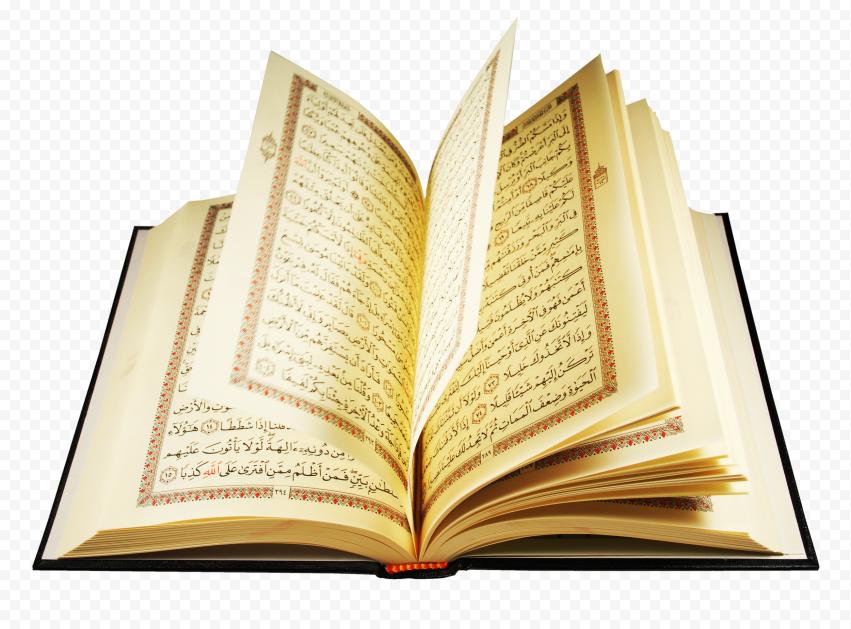 HD Open Quran Koran قرآن PNG