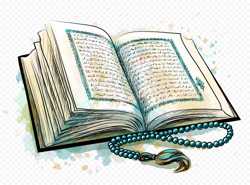 HD قرآن Quran Islam Koran Book Watercolor PNG