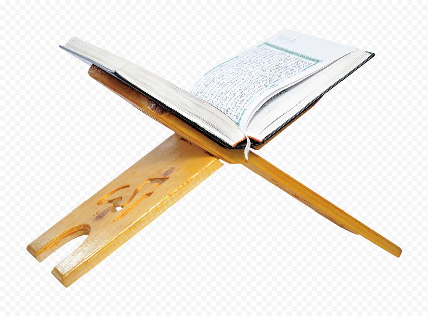 HD Mushaf قرآن كريم Holy Quran Koran On A Wooden Stand Holder PNG