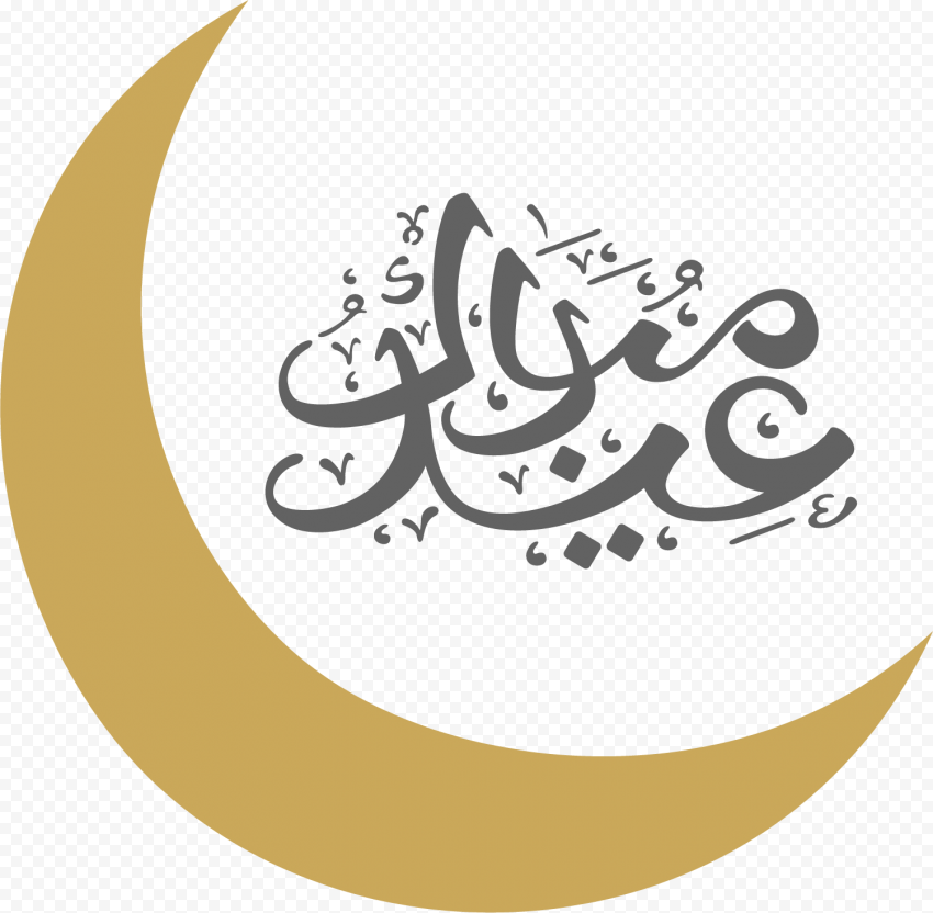 Arabic Eid Mubarak With Gold Moon Illustration