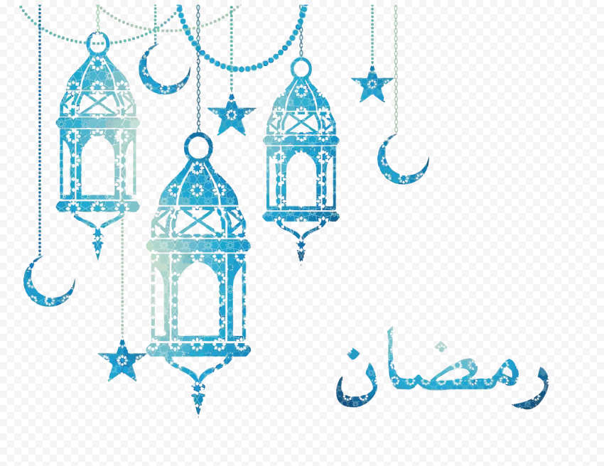 Arabic Ramadan Kareem Lanterns  Decorations