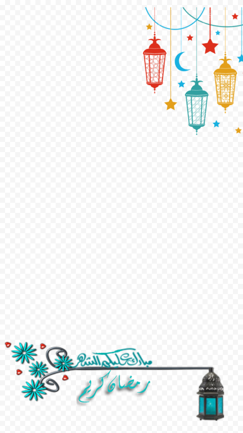 Creative Arabic Ramadan Kareem Poster Lanterns