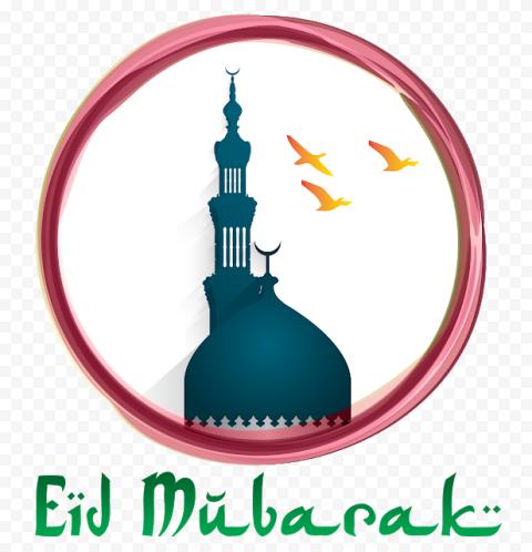 English Eid Mubarak Mosque Round Logo Islamic