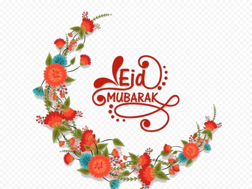 English Eid Mubarak Ramadan Moon Holidays