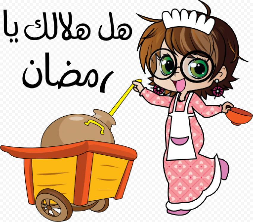 Girl Child Cartoon Illustration Ramadan