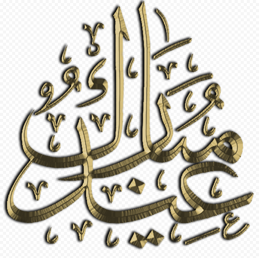 Gold Arabic Happy Eid Mubarak Calligraphy Text