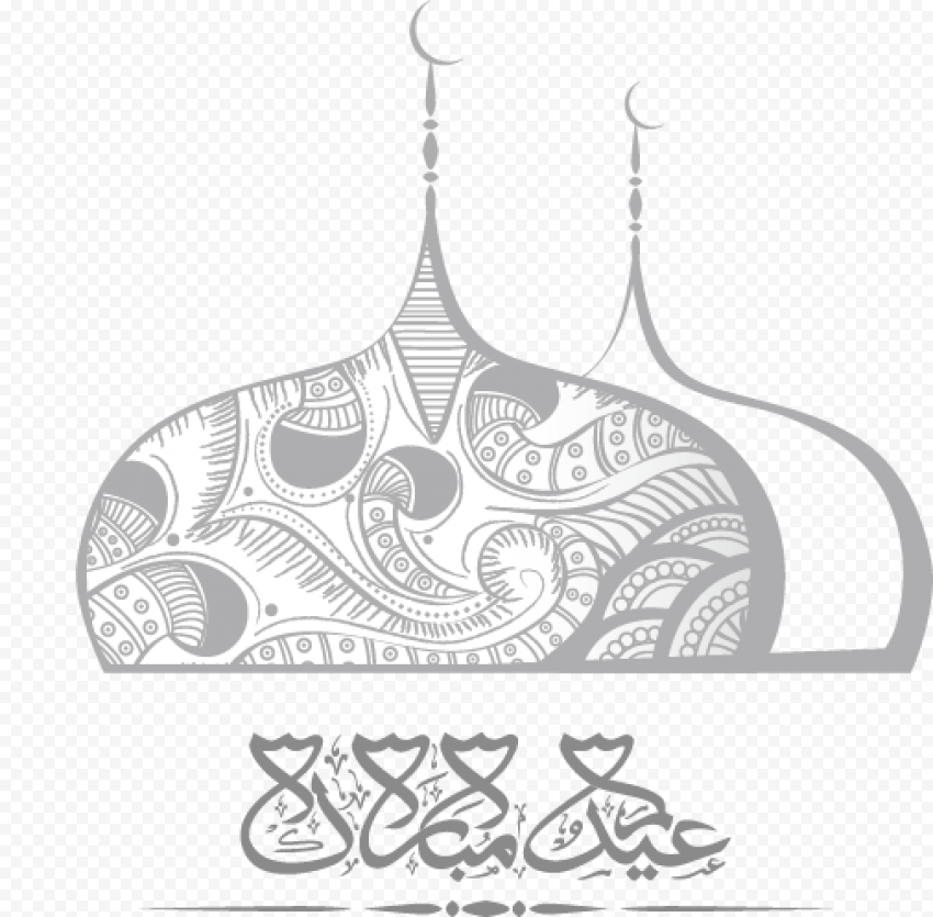 Gray Arabic Eid Mubarak Calligraphy Mosque Dome