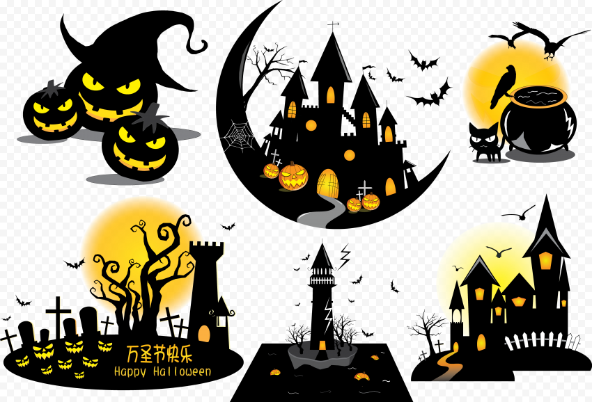 Halloween Illustration Icons HD PNG