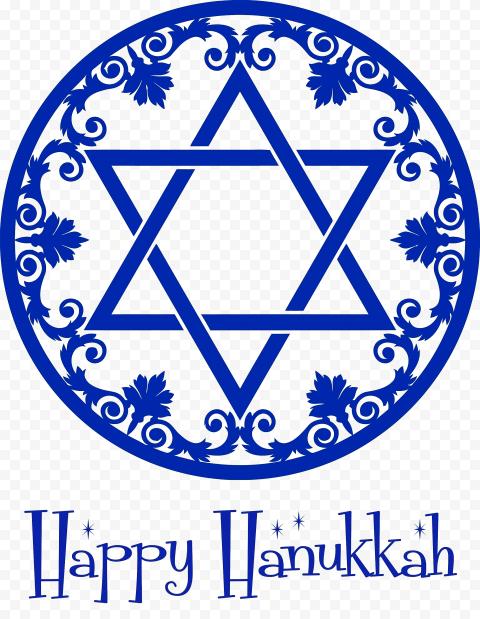 HD Jewish Festival Happy Hanukkah 2021 Logo PNG