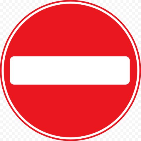 No Entry Road Sign No Enter Driving Traffic