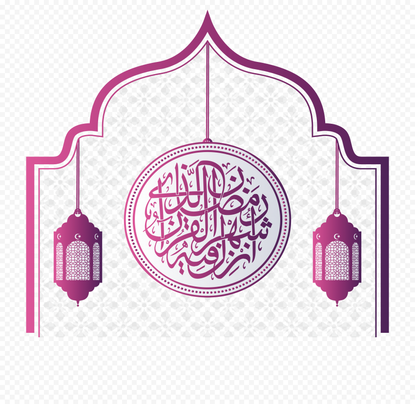 Purple Arabic Ramadan Kareem Poster Lanterns