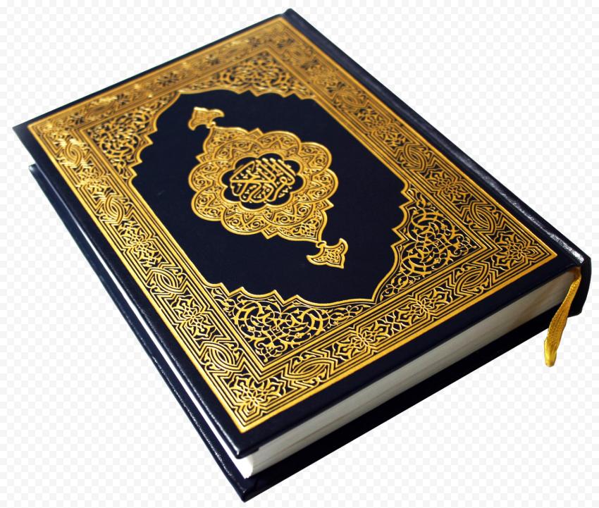 Quran Book Koran Coran Islam Islamic