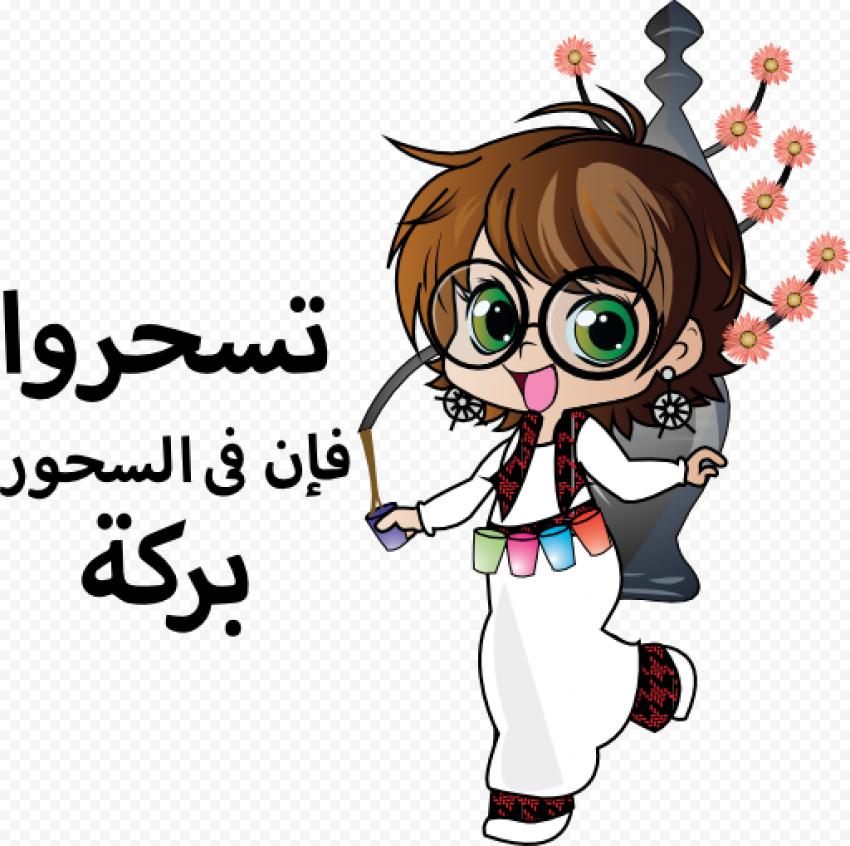 Ramadan Girl Child Cartoon Shour Character