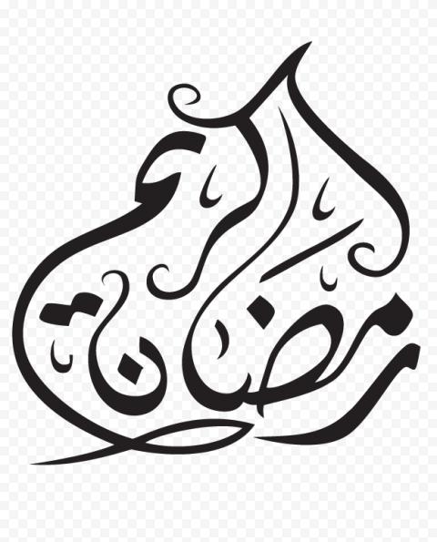 Ramadan Kareem Calligraphy Black Typography