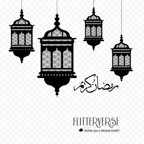Ramadan Kareem With Lights Lanterns Lamps