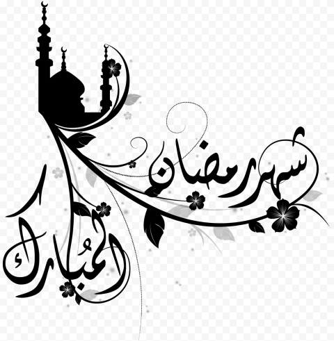 Ramadan Mubarak Kareem Decorations Calligraphy