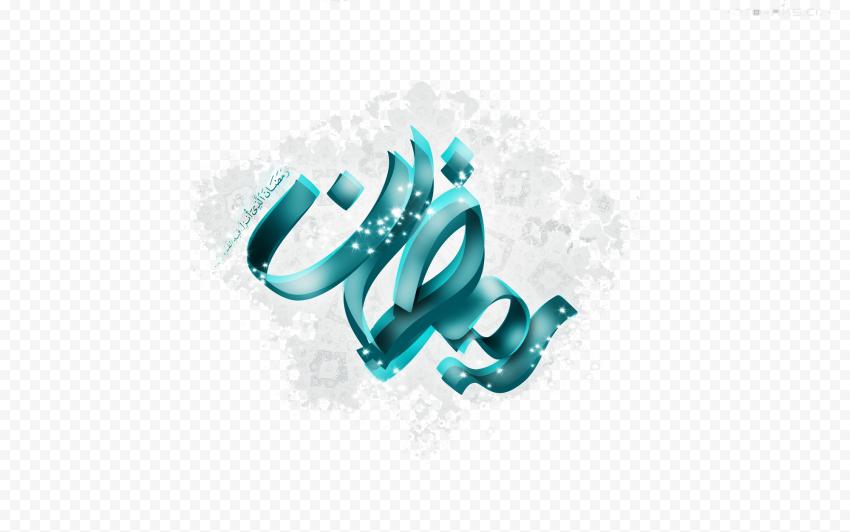 Ramadan Mubarak Kareem Illustration Calligraphy