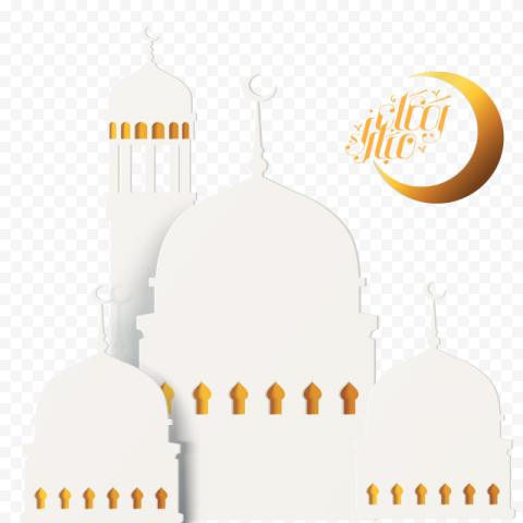 Ramadan Mubarak Mosque Moon Illustration