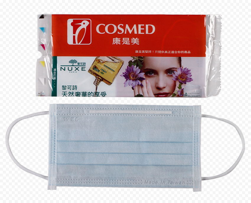Respirator Surgical Mask Dust Pollution Safety